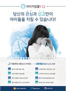 2017 의료인 포스터